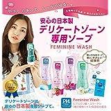 パッショネイトブルーム4本セット PH JAPAN フェミニンウォッシュ 上品なローズフローラルの香り