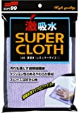 SOFT99 ( ソフト99 ) 洗車タオル 激吸水 レギュラーサイズ 04207