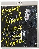 MASTERPIECE COLLECTION【Blu-ray版】『エリザベート-愛と死の輪舞-』('05年月組)