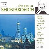 ショスタコーヴィチ:組曲 「馬あぶ」 Op.97a (L.アトゥミアン編) - 手回しオルガンのワルツ