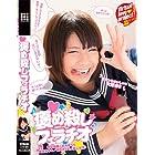 褒め殺しフェラチオ [DVD]