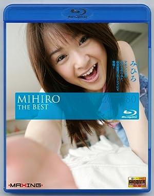 みひろ the BEST [Blu-ray]