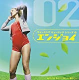 Amazon.co.jpWalking Music Series(2)「Enjoy」~中級編~