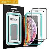 【2枚セット】iPhone XR ガラスフィルム HEYSTOP iPhone XR フィルム 【ガイド枠付き】液晶保護ガラス 9H硬度 貼り付け簡単 自動吸着 防指紋(アイフォンXR)