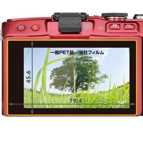 ハクバ DGF-OEPL6 デジタルカメラ用液晶保護フィルム OLYMPUS PEN Lite E-PL6 / PEN Lite E-PL5 / PEN mini E-PM2