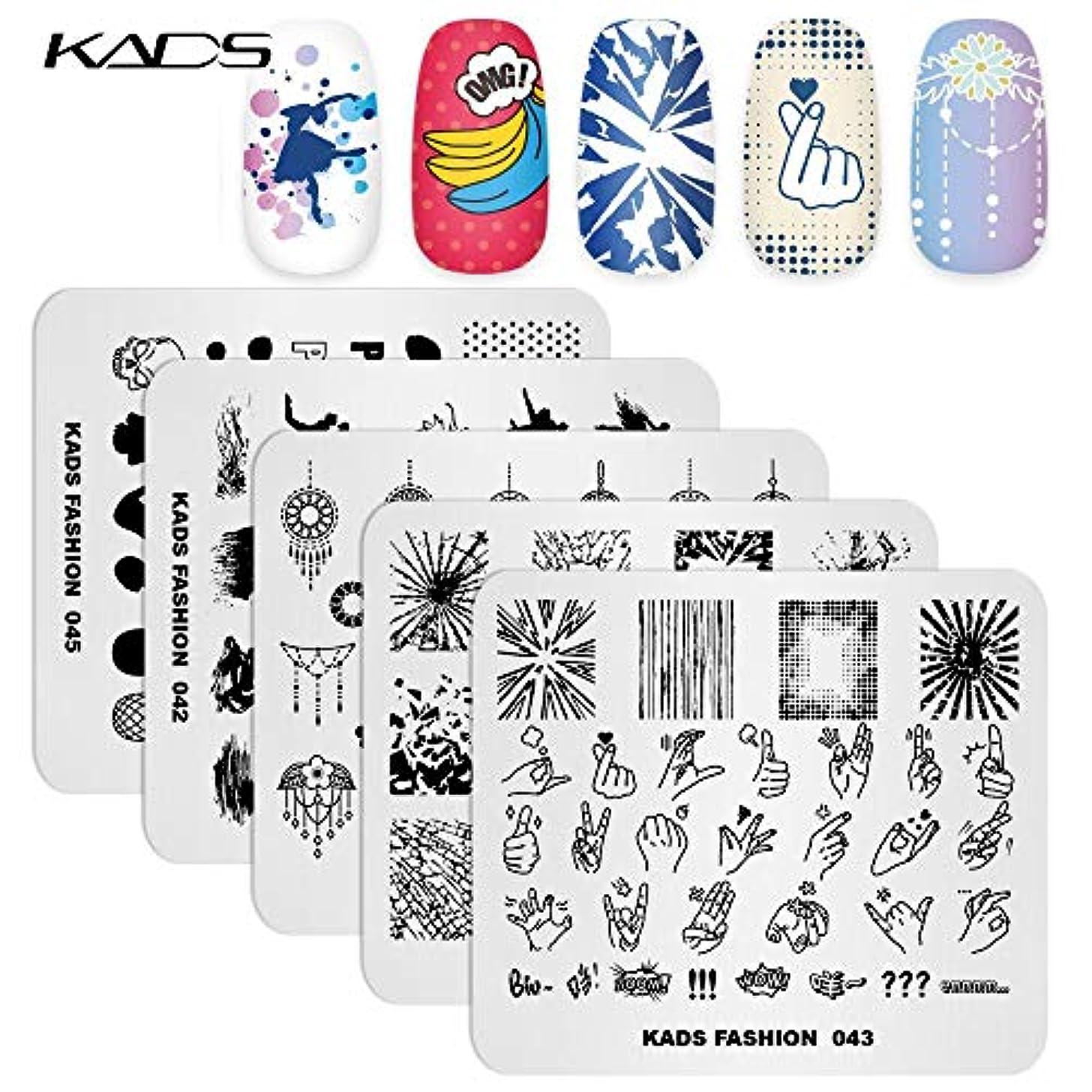 司法アテンダント悲観主義者KADS ネイルスタンピングプレートセット 美しい踊り子/不規則図案など 5枚セット ネイルステンシル ネイルアートツール ネイルデザイン用品 (セット6)