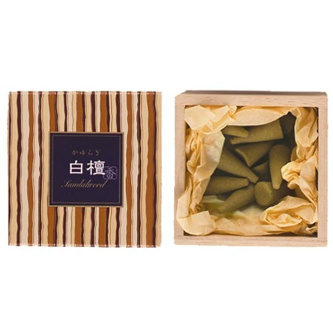大きなスケールで見ると資格情報大Nippon Kodo – Kayuragi – サンダルウッド12 Cones