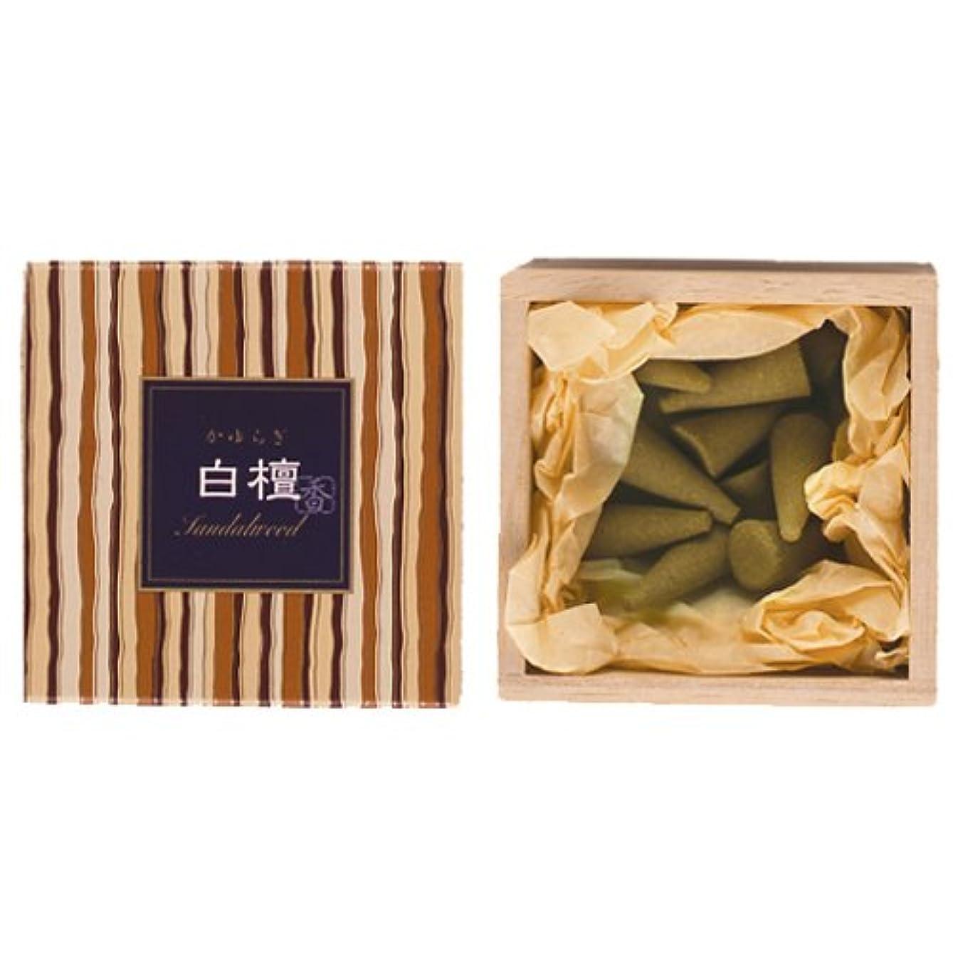 三番いじめっ子国内のNippon Kodo – Kayuragi – サンダルウッド12 Cones