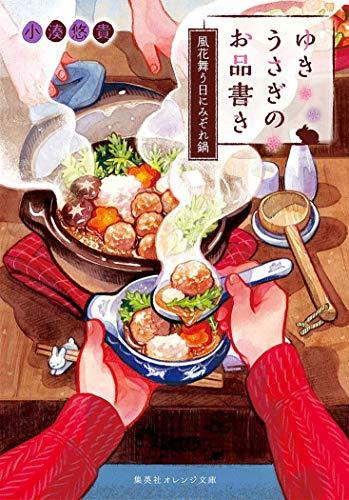 【Kindleセール】KADOKAWA・集英社・日経BP・徳間書店などの7,000冊以上が最大50%OFF「Kindle小説・文芸フェア」開催中(7/9まで)