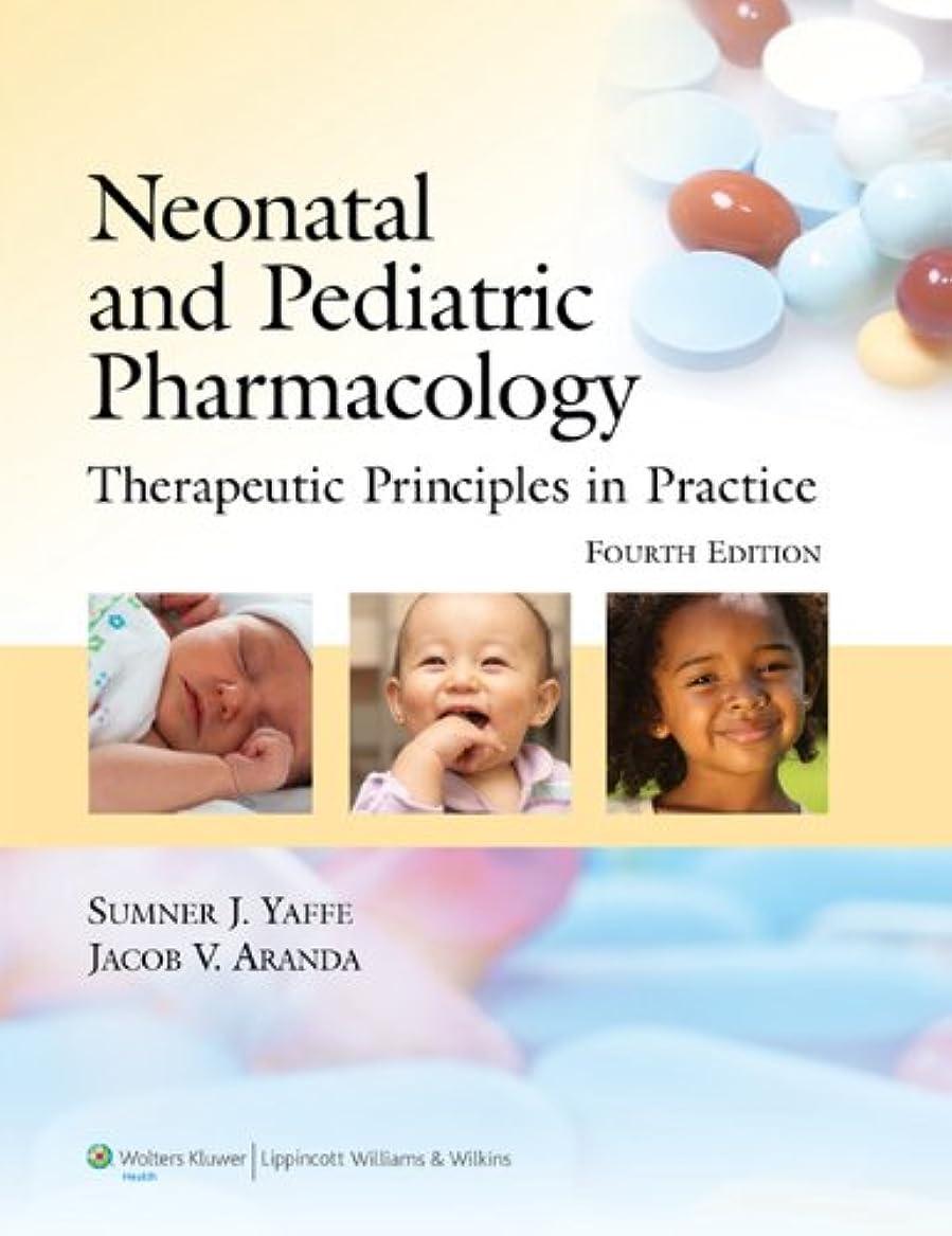 哺乳類ベアリングサークル沿ってNeonatal and Pediatric Pharmacology