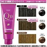 DHC Q10美容液 カラートリートメント ブラック 235g