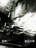 RECORD No.28