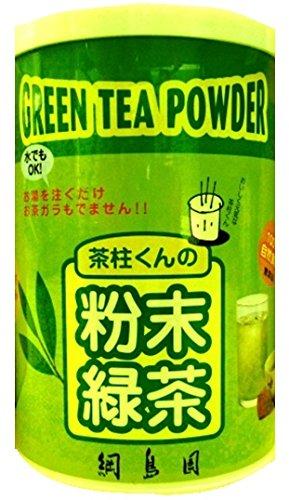 綱島園 茶柱くんの粉末緑茶 50g