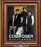 COMPOSER ~響き続ける旋律の調べ[Blu-ray/ブルーレイ]