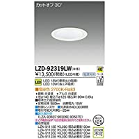 大光電機:LEDダウンライト LZD-92319LW