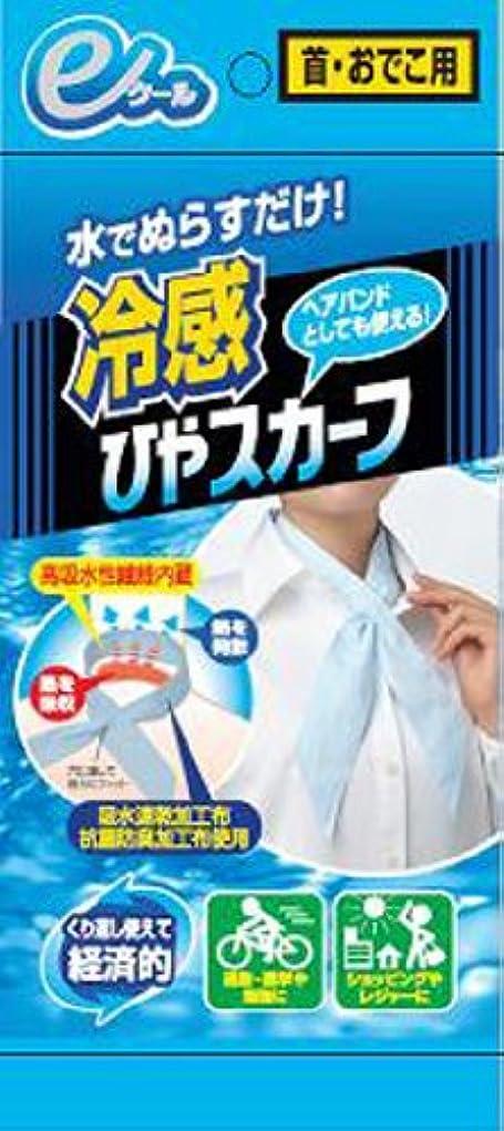 経営者速報説得eクール 冷感 ひやスカーフ 首?おでこ用