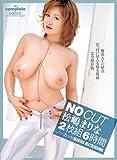 ノーカット 松嶋まりな NIRVANA [DVD]