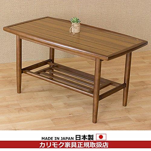 カリモク リビングテーブル/テーブル 幅1050mm