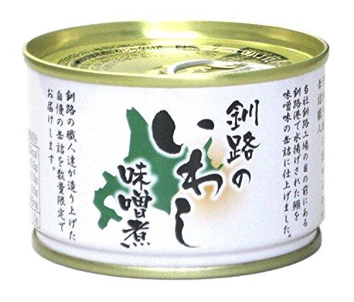 釧路のいわし 味噌煮 150g