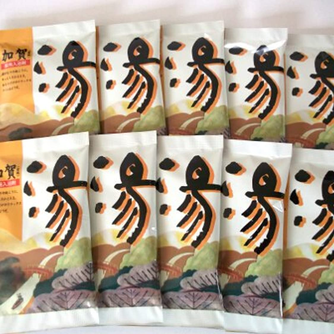 けん引生きる怖い湯 加賀 ブーケの香り 10包セット