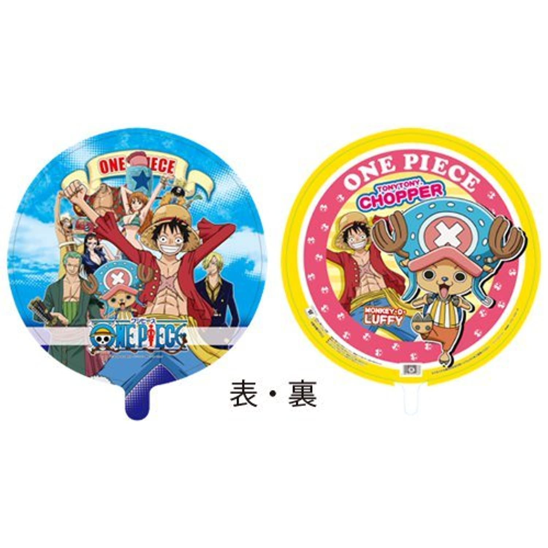フィルム風船 45cmUFO ワンピース(新世界編) (ガス無し風船単品)