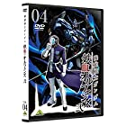 機動戦士ガンダム 鉄血のオルフェンズ 弐 4 [DVD]