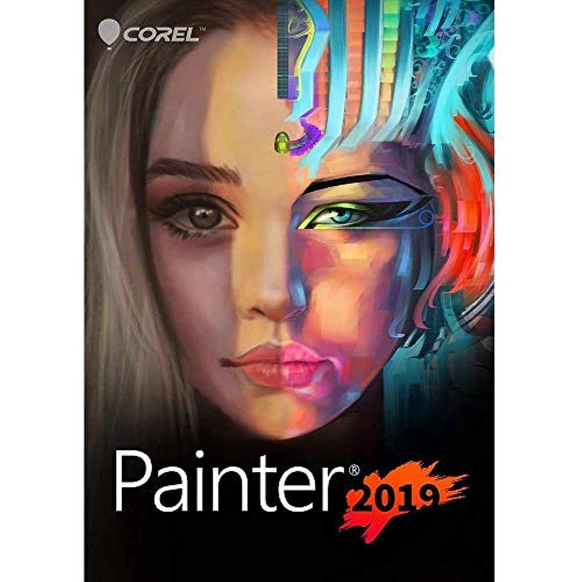 ミニ悲鳴予測するCorel Painter 2019 Education Edition [並行輸入品] 別途 日本語マニュアル付き