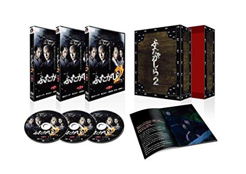 連続ドラマW ふたがしら2 DVD BOX[DVD]