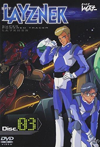 蒼き流星SPTレイズナー DISC3  DVD