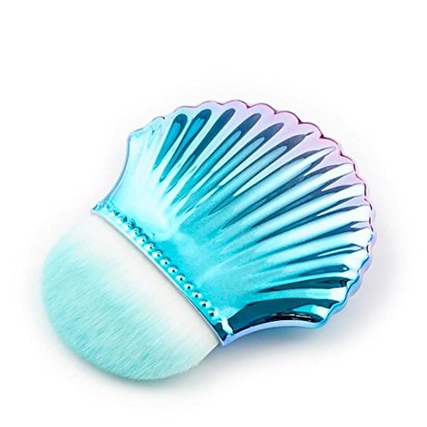 フロー脅迫基礎理論Goenn 貝殻 人気 化粧筆 メイクブラシセット メイクアップブラシ ふわふわ お肌に優しい 毛量たっぷり 極細毛