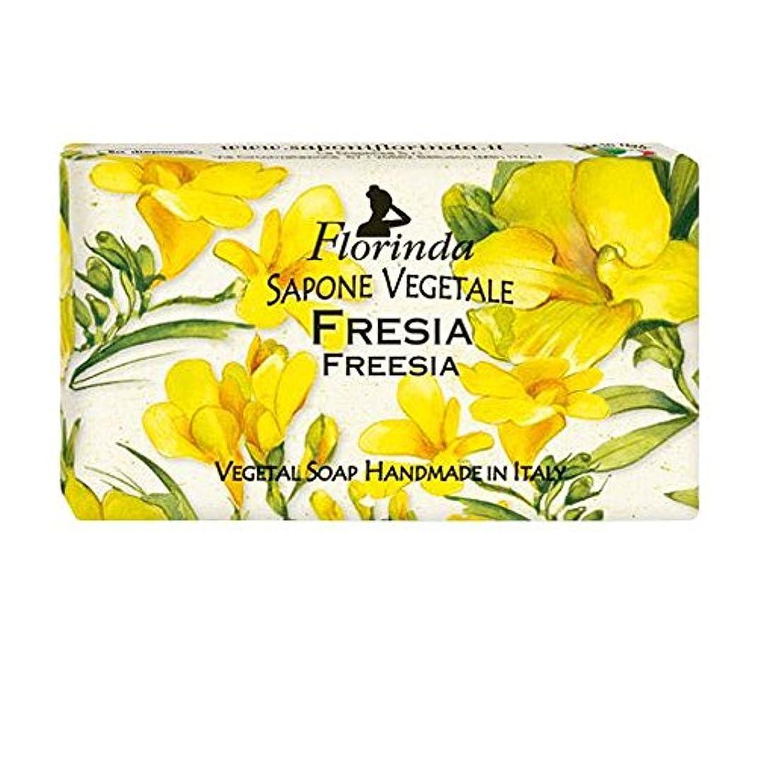 北西ずらす取り扱いFlorinda フロリンダ フレグランスソープ フローレンス フリージア 100g [並行輸入品]