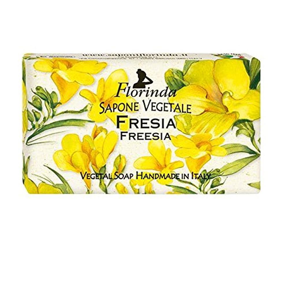 右抹消影響を受けやすいですFlorinda フロリンダ フレグランスソープ フローレンス フリージア 100g [並行輸入品]