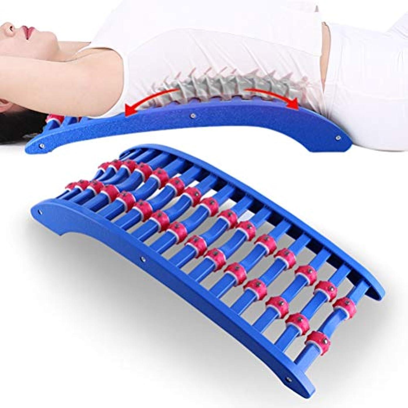 柔らかい足第血色の良い腰椎矯正 バックマッサージストレッチメイト整形外科バックストレッチャー 弧状腰椎引っ張りマッサージ器 寝るだけ簡単 ストレッチ
