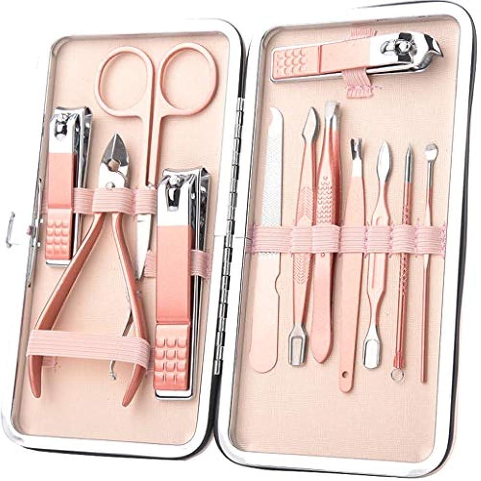 全体にループ心理学12個爪切りマニキュアペディキュアセット-豪華なトラベルケース(ピンク)のプロフェッショナルグルーミングキット爪切りツール