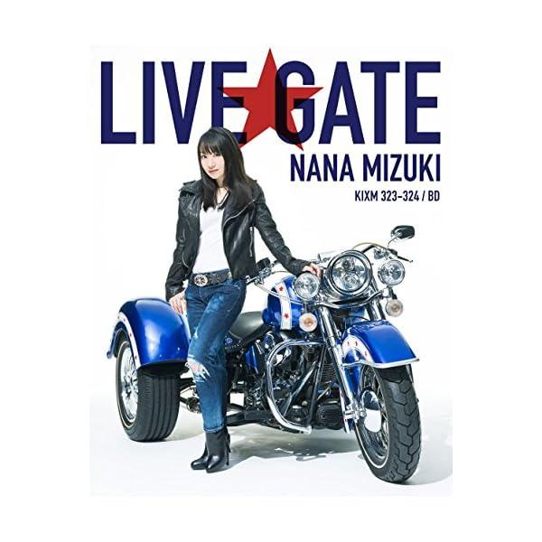 NANA MIZUKI LIVE GATE [B...の商品画像