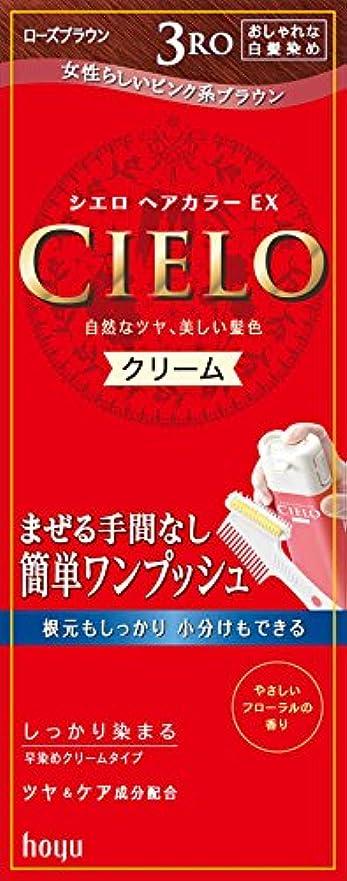 口述生産性甘くするシエロ ヘアカラーEX クリーム3RO (ローズブラウン)×27点セット (4987205284687)