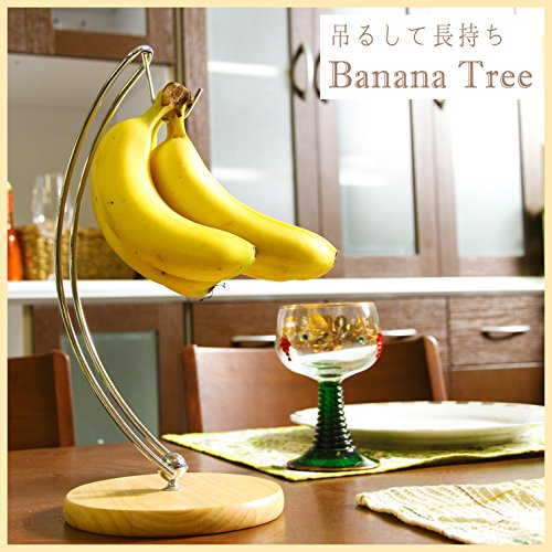 不二貿易 ワイヤー&木製バナナツリー キッチン雑貨シリーズ 天然木 ナチュラル 75713