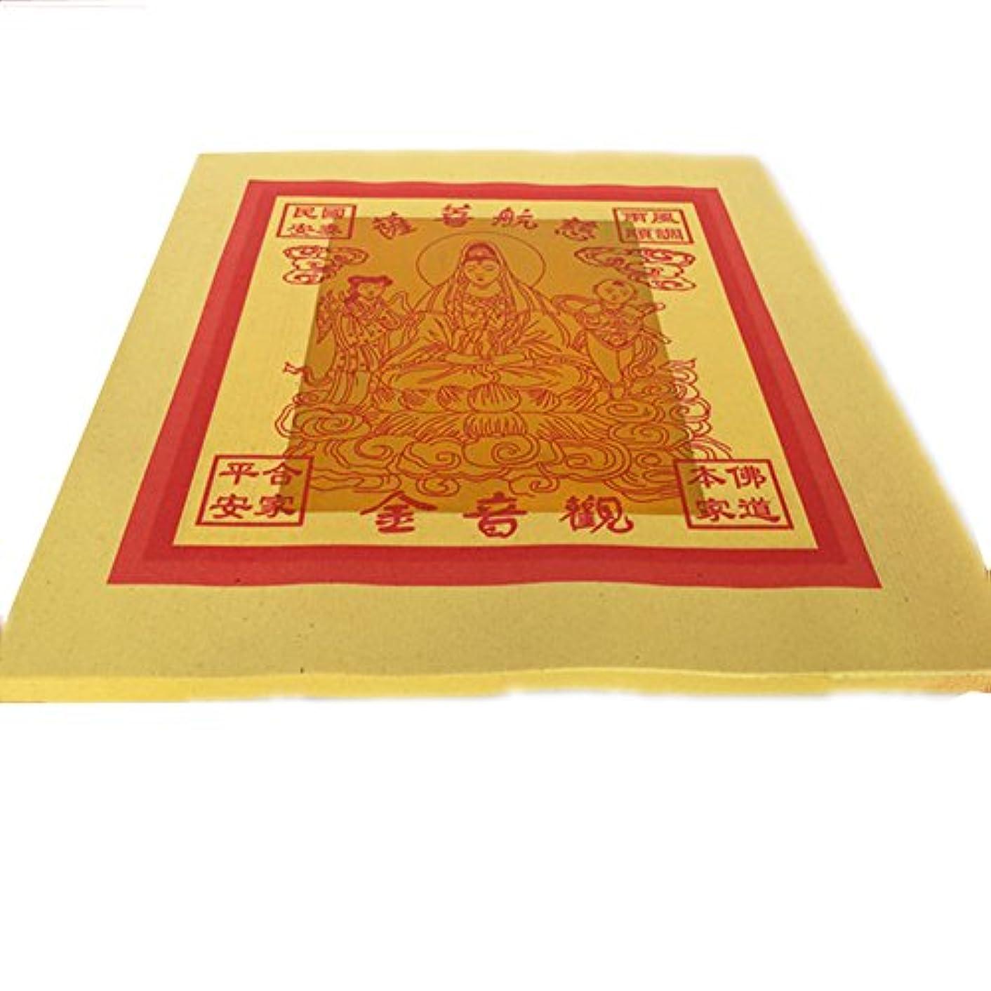 軍団音楽を聴くできるzeestar Chinese Joss用紙祖先 – ゴールド箔 – Guanyinゴールド – 大きいサイズ12