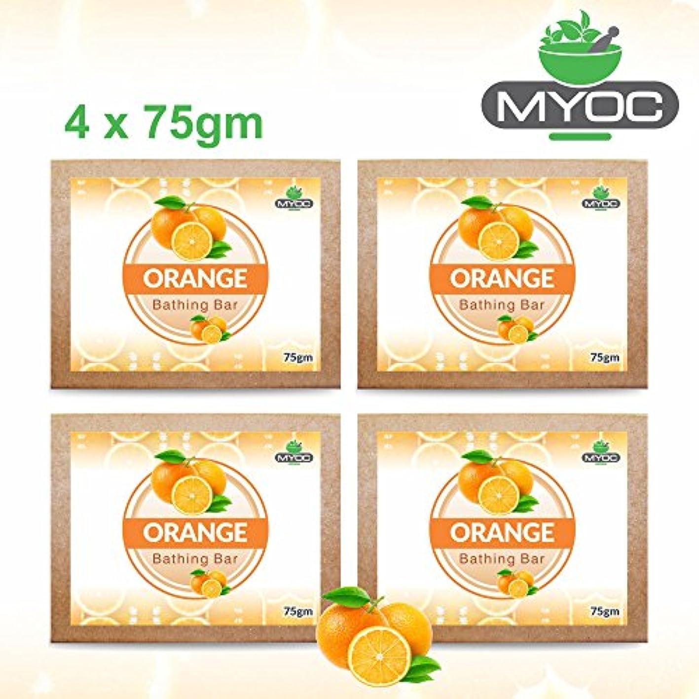 人里離れた集団的雹Orange soap for dull looking skin. Combats bacteria, rejuvenates skin, fights blemishes and unclog pores 75gm...
