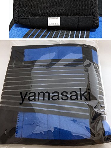 yamasaki 腰痛ベルト コルセット サポーター 腰用 【 4L XXXL (3XL) 112-122cm 】 スポーツ けが防止 保護 【 男性 女性 兼用 】
