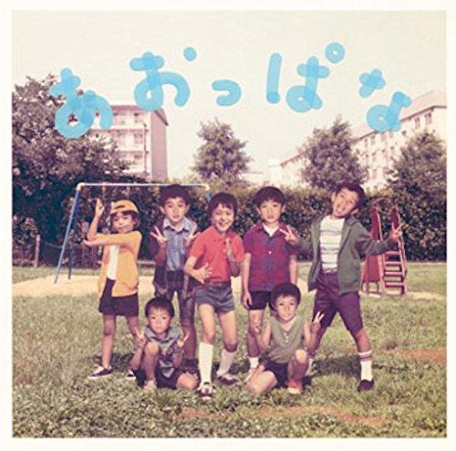 【All is well/関ジャニ∞】作詞○○作曲△△の隠された歌詞の意味が泣ける?!動画&パート!の画像