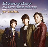 Every23 / Can't Get Back / Ltd a by W-Inds. (2008-11-26)