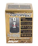 BELLOF(ベロフ) フォグランプ LED HB4   6500K DBA2005