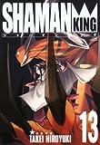 シャーマンキング 完全版 13 (13) (ジャンプコミックス)
