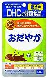 Best 健康犬食品 - ディーエイチシー (DHC) 愛犬用おだやか60粒 Review
