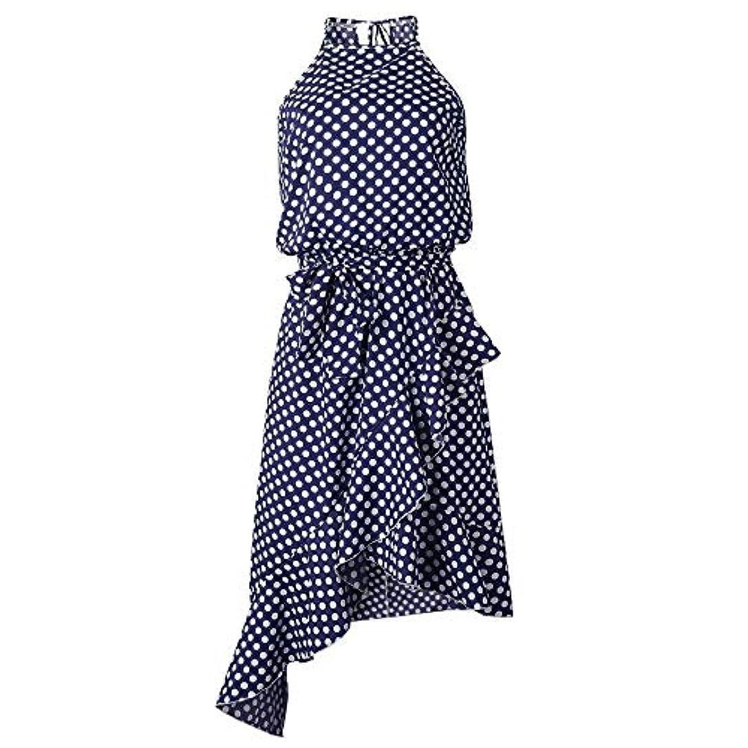 シャベル撤回するインタネットを見るOnderroa - 夏のドレスの女性の新しいファッションホルターポルカドットプリントカジュアルドレスレディースフリルエレガントなドレス