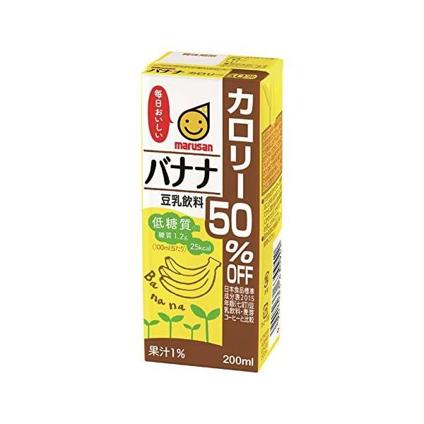マルサン 豆乳飲料バナナカロリー50%オフ 20...の商品画像