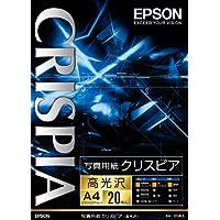 EPSON 写真用紙クリスピア<高光沢>A4 20枚 KA420SCKR