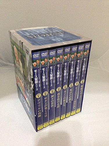 『モース警部・シリーズ 1 DVD BOX』の1枚目の画像