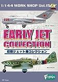 初期ジェット機コレクション BOX (食玩)